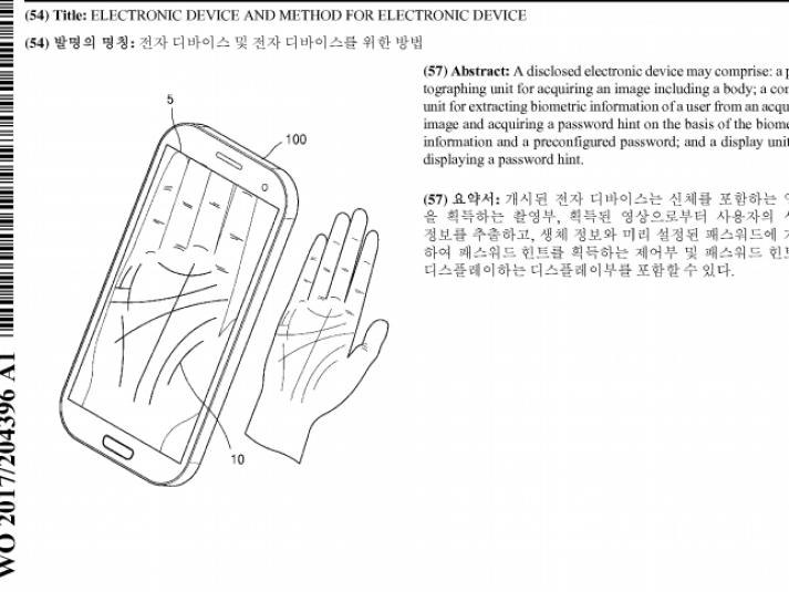 samsung-palm-reader-login